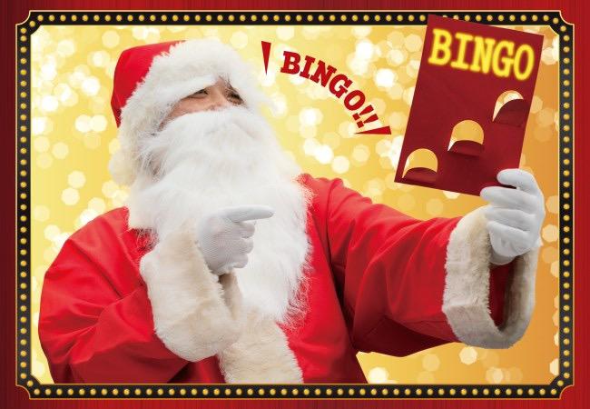 「サンタクロースのスペシャルBINGOラリー」