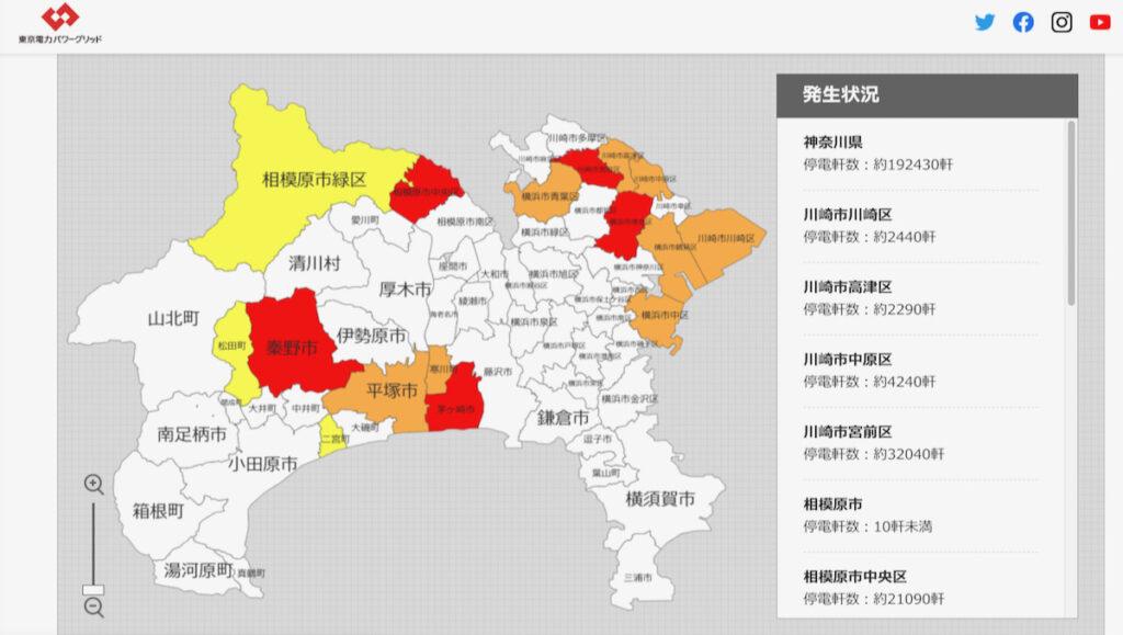 川崎 市 停電 神奈川県で大規模停電 横浜、川崎、相模原など一時19万軒で