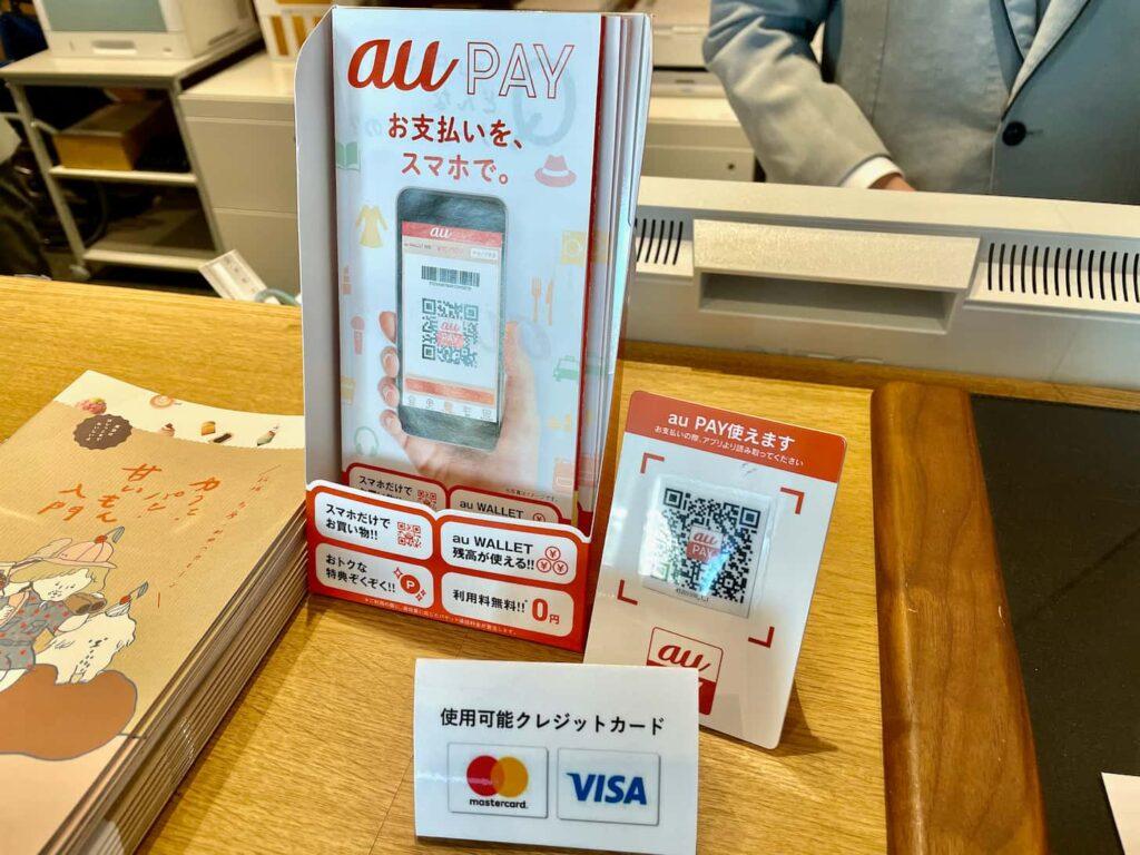 現金・クレジットカード・auPAYで支払い可能