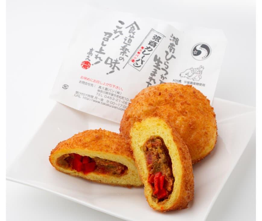 髙久製パン(カレーパン)