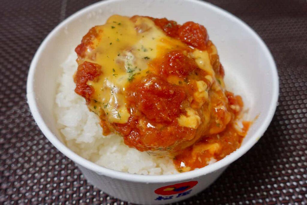 「たっぷりトマトハンバーグ弁当(600円税込)」