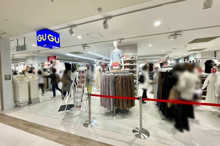 GU(ジーユー)京王聖蹟桜ヶ丘店