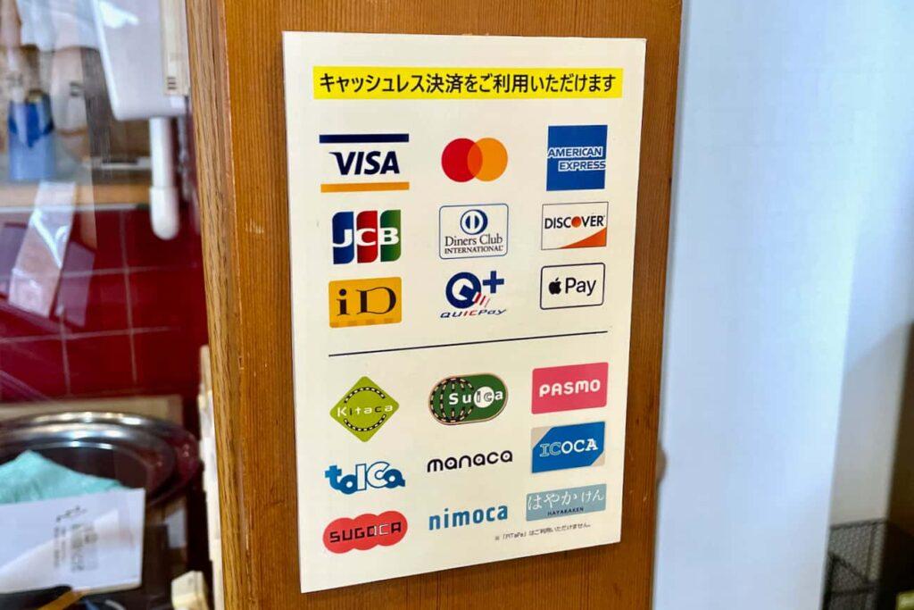 支払い方法は各種クレジットカード、交通系ICなどキャッシュレスにも対応してます