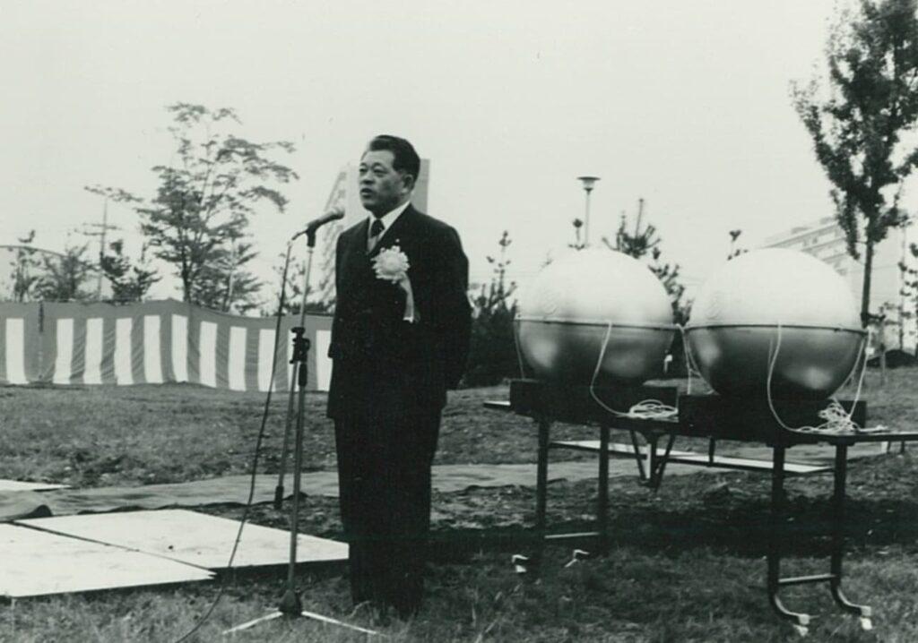 多摩市「永山北公園」で行われた「タイムカプセルの杜(もり)記念式典」昭和56年11月3日
