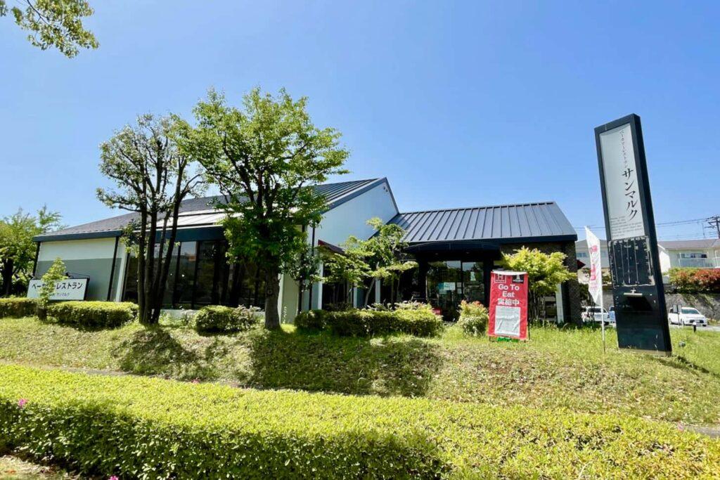 ベーカリーレストランサンマルク多摩南野店