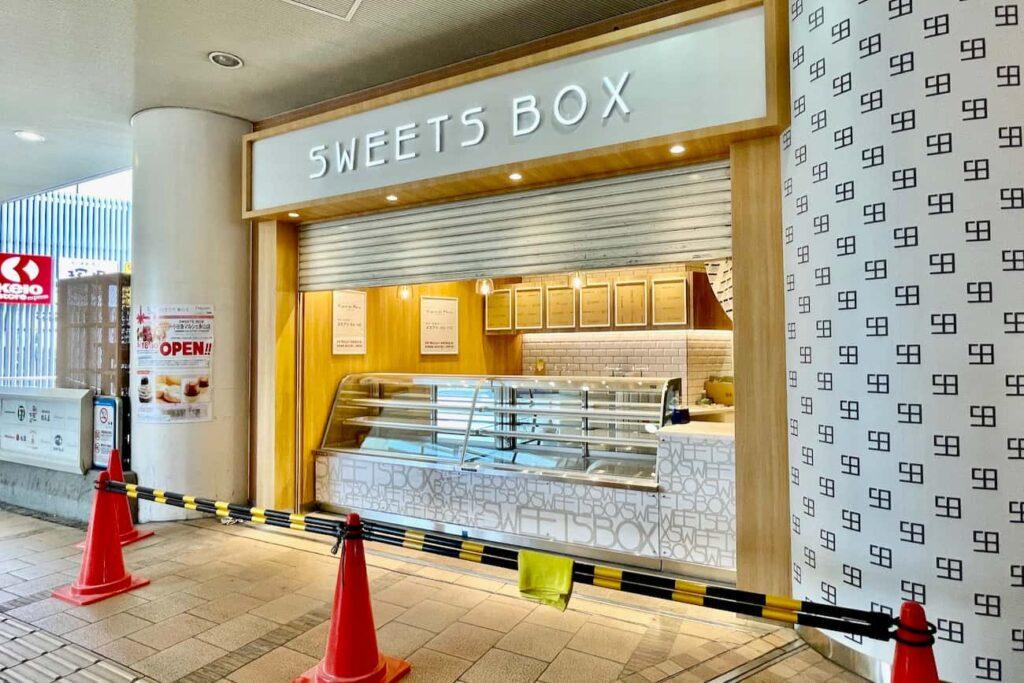 SWEETS BOX(スイーツボックス)小田急マルシェ永山店