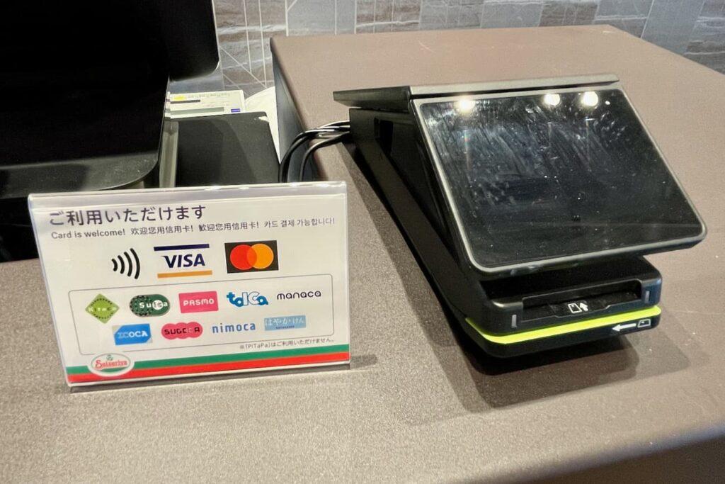 サイゼリヤ 多摩センター駅前店 クレジットカード払いとSuica・PASMO払いにも対応