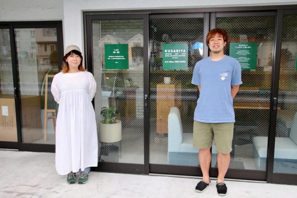 「くさびや」の木内さん(写真右)と来住野さん(写真左)