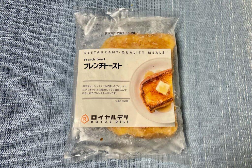 ロイヤルデリ「フレンチトースト(250円税込)」