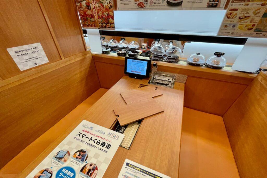 くら寿司聖蹟桜ヶ丘駅前店の4人がけテーブル