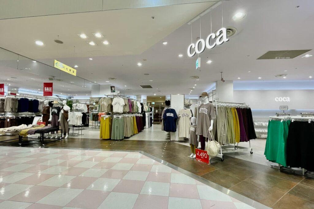 coca(コカ)聖蹟桜ヶ丘オーパ店
