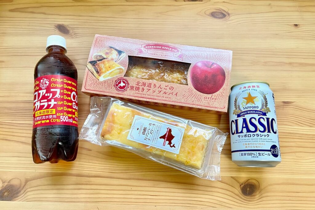 サッポロクラシックと北海道ではおなじみの「ガラナ」北海道りんごの窯焼きアップルパイ、函館カマンベールチーズケーキ