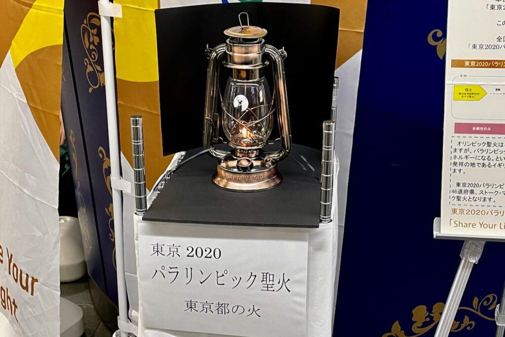 東京2020パラリンピック聖火「東京都の火」