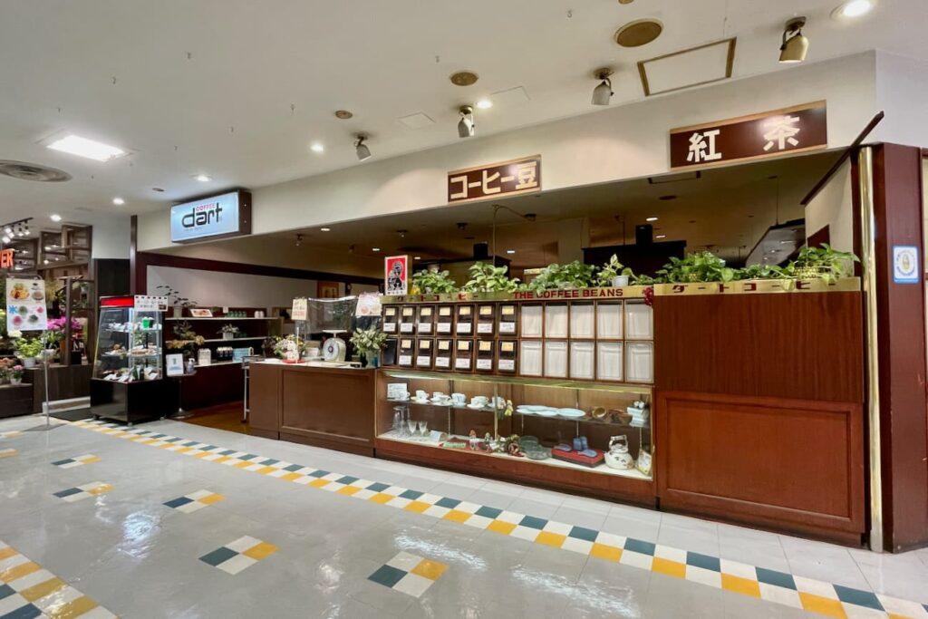 ザ・スクエア聖蹟桜ヶ丘のダートコーヒーが8/29(日)で閉店