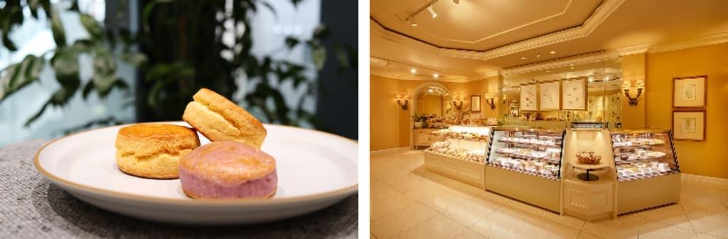 [横浜ロイヤルパークホテル コフレ(神奈川 横浜)] スコーン2種3個セット(紫イモ・プレーン) 税込400円