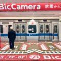 ビックカメラ町田店がグランドオープン!ビックのグループ店舗は町田に3ヶ所ある