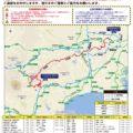 【7/21開催】東京2020自転車ロードレーステストイベントに伴い交通規制が入ります。多摩エリアの規制区間と時間帯は?