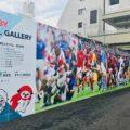 【ラグビーワールドカップ2019】調布駅前広場で「ファンゾーン in 東京」が開催。パブリックビューイングやトークライブも