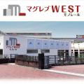 多摩センター駅前にマグレブWESTが7月1日(日)にオープン決定!日高屋、串かつ田中、ベローチェなど14店舗が順次開店