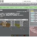 【追記あり】日野市・八王子市で約5,800軒が停電→復旧しました